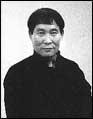 Sifu Don Ann